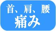kannai002.jpg